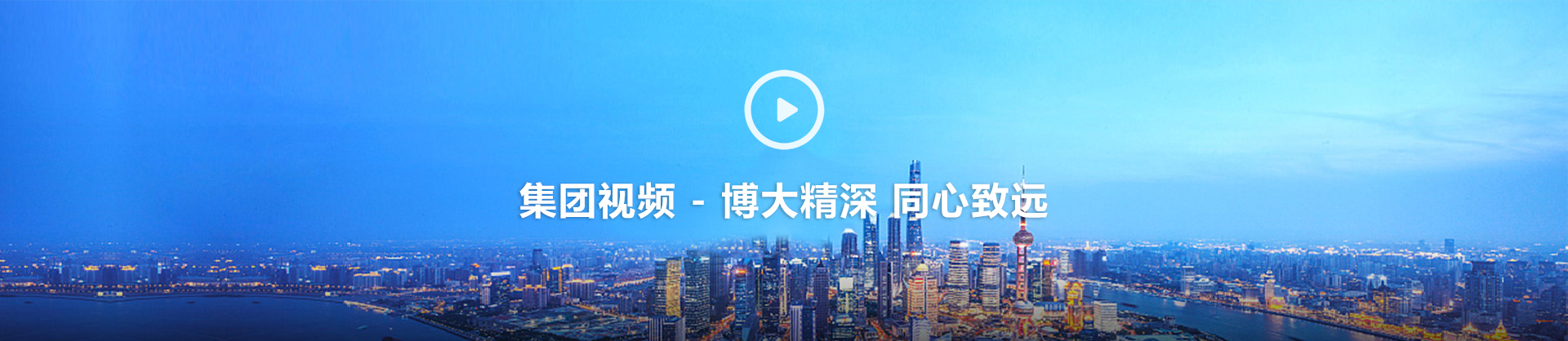 视频banner.jpg